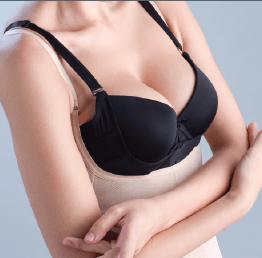 Nâng ngực Amis Ergo